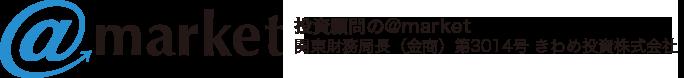 @market(関東財務局長(金商) 第3014号)